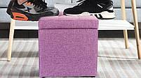 Пуф с ящиком внутри ,пуфик,пуфики,пуф ткань, пуф рогошка ,банкетка,банкетки,пуф куб,пуф, фото 2