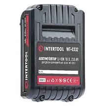 Акумулятор Li-Ion 18 В 2.0 Ач для дрилі-шуруповерта WT-0328/WT-0331 INTERTOOL WT-0332
