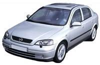 Зимняя накладка на решётку радиатора Opel Astra G (1998+)