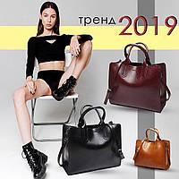Женская сумка davones темно бордовый, фото 1