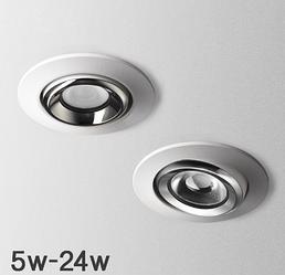 Точковий світильник QM-457