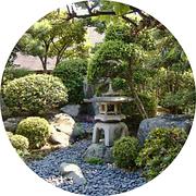 Декоративний сад