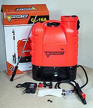 Обприскувач акумуляторний 16 л/4.0 бар/плечовий Forte CL-16A