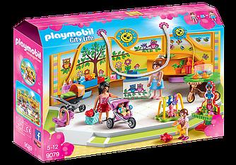 Playmobil 9079 Магазин детских товаров  City Life Baby Store