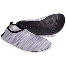 Обувь Skin Shoes для спорта и йоги PL-0419-GR размер S-3XL-34-45 длина стопы 20-29см серый