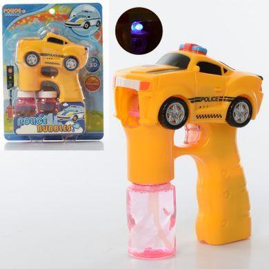 Мильні бульбашки, пістолет поліція