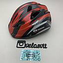 Детский шлем MARATON с регулировкой размера, фото 5