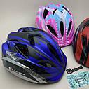 Детский шлем MARATON с регулировкой размера, фото 9