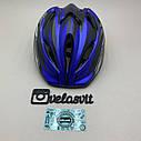 Детский шлем MARATON с регулировкой размера, фото 3