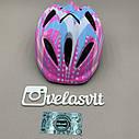 Детский шлем MARATON с регулировкой размера, фото 8