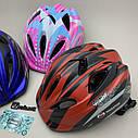 Детский шлем MARATON с регулировкой размера, фото 10