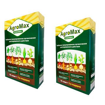 Добриво Агромакс (Agromax)| Комплект 2 уп./12 саше| Універсальне біодобриво до і після посадки (добриво) (SV)