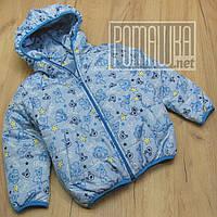 Детская 104 3-4 года демисезонная осенняя весенняя куртка с капюшоном для мальчика на флисе осень весна 2886