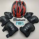 Фірмовий комплект захисту, шолом Maraton+ наколінники, налокітники, рукавички, фото 5