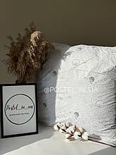 Подушка Капок Kotton 70*70 см