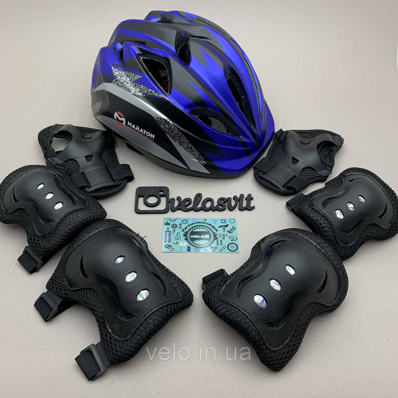 Фирменный комплект защиты, шлем Maraton+ наколенники, налокотники, перчатки