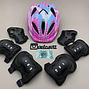 Фирменный комплект защиты, шлем Maraton+ наколенники, налокотники, перчатки, фото 5