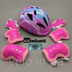 Фірмовий комплект захисту, шолом Maraton+ наколінники, налокітники, рукавички