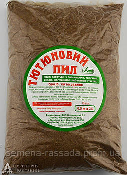 Тютюновий пил, 0,5 кг