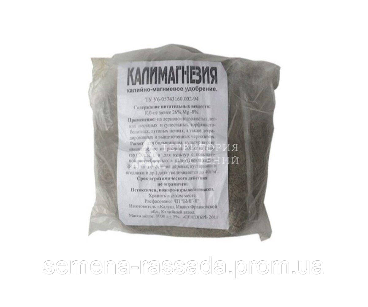 Калимагнезия, 450 г