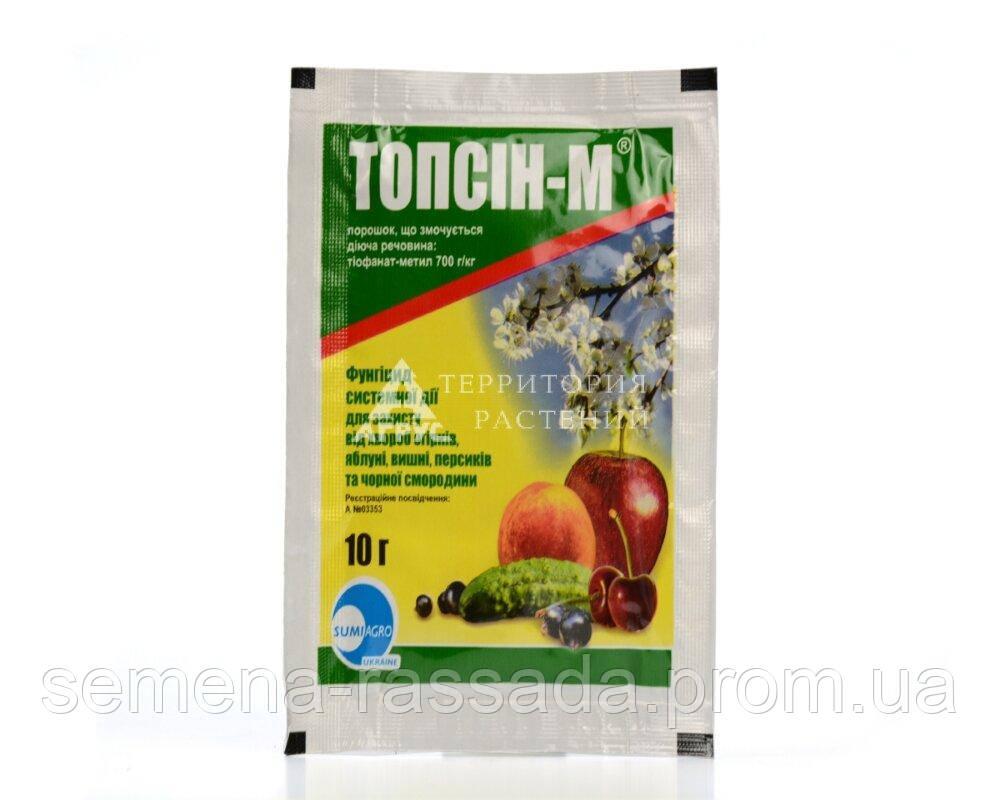 Топсин - М, 10 г