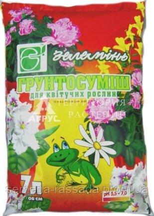 Грунтосуміш для квітучих рослин, 7 л
