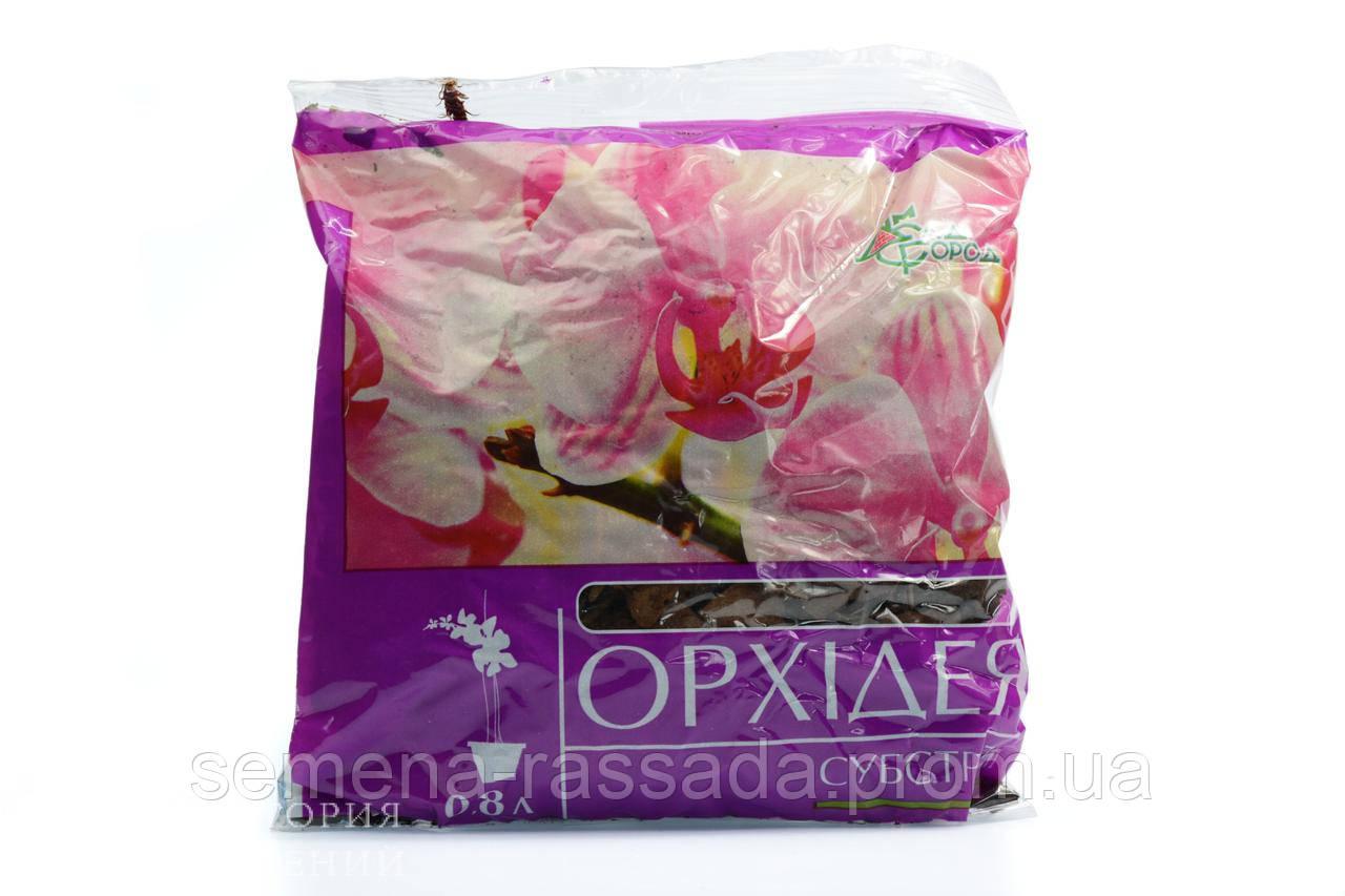 Субстрат для орхідей, 0,8 л