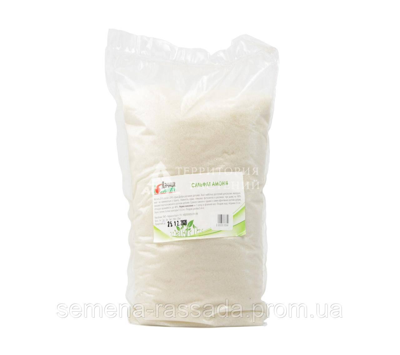 Сульфат амонію, 2 кг