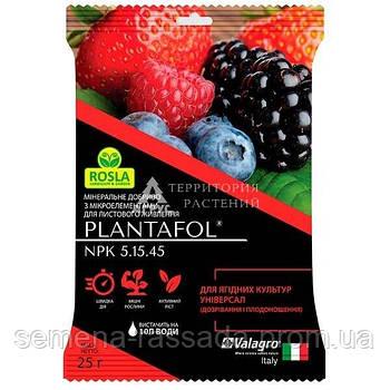 Добриво Plantafol для ягідних культур, 25 г