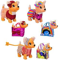 Мягкая собачка в сумке на поводке
