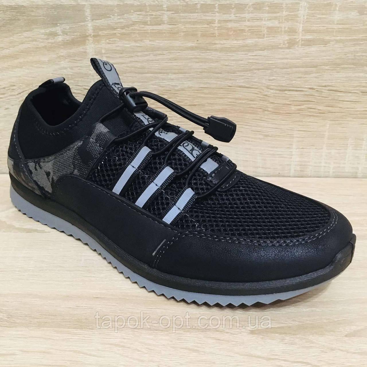 Підліткові кросівки Даго Стиль