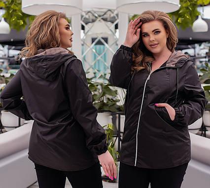"""Женская куртка-ветровка в больших размерах 801 """"Плащёвка Капюшон"""" в расцветках"""