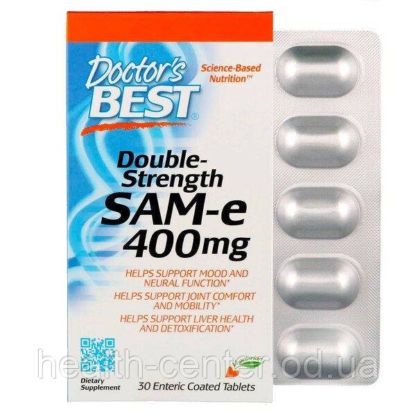 SAM-e (Гептрал) 400 мг 30 таб гепатопротектор антидепрессант Италия