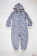 Пижама Кигуруми на замке для мальчиков (104 см.) Мамине Чадо 2000031993010