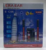Акустика Система E-CS6 DJACK 5.1 (1шт)