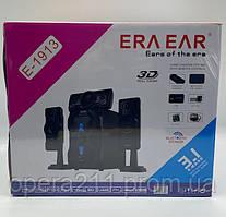 Акустика Система E-1913 DJACK 3.1 (1шт)