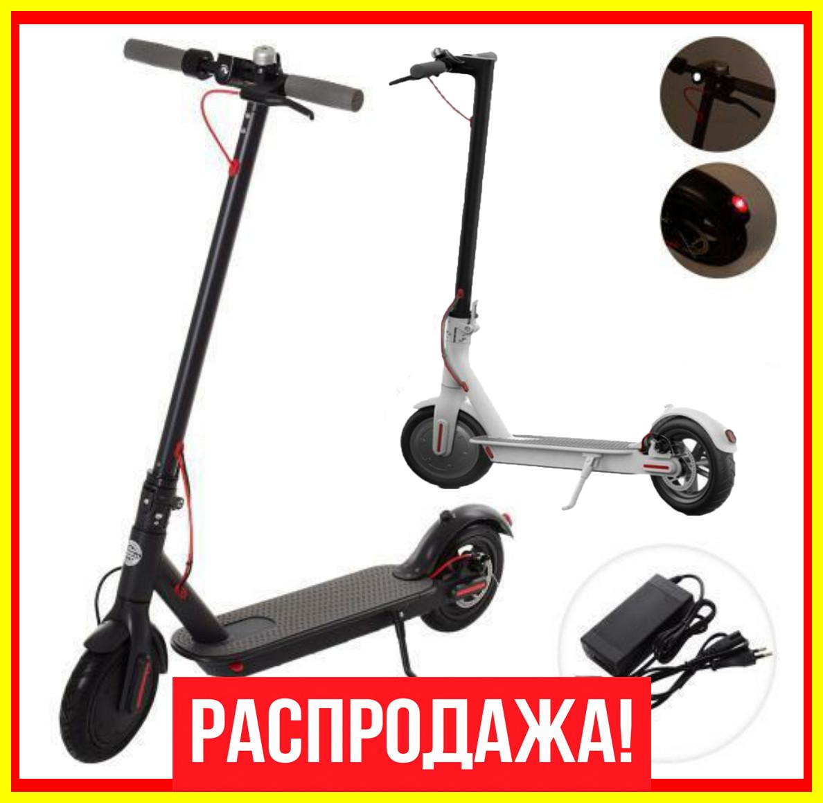 Електросамокат KUGOO E-scooter M365 PRO Max, додаток Чорний, Білий