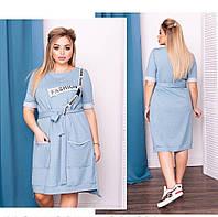 Платье женское модное с большими карманами до 64 размера