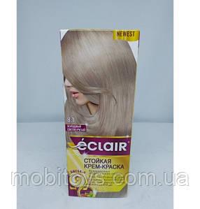 """Стійка крем-фарба для волосся """"ECLAIR"""" OMEGA-9 81 Холодний Світло-русий"""