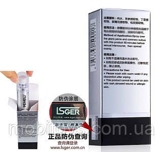 Спрей пролонгатор для продления полового акта Peineili 15 ml