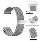 Ремінець BeWatch міланська петля для Samsung Galaxy Watch 46 мм Срібло (1020205.2), фото 3