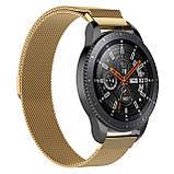Ремешок BeWatch для Samsung Gear S3 Gold (1020228), фото 4