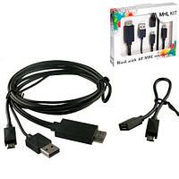 Кабель MHL MicroUSB - HDMI 5+11pin FullHD переходник, 103241