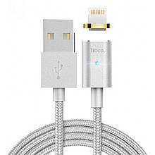 Магнітний кабель Hoco U16 Lightning Silver для смартфона Сірий (3101-9324)