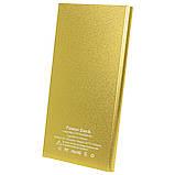 Внешний аккумулятор Cube Solar Water 20000 mAh Gold (258-10381), фото 2
