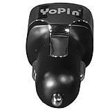 Універсальний автомобільний зарядний пристрій Yopin CC-023s USBx2 порти 2.4 A/1A Чорний (1293-2335), фото 3