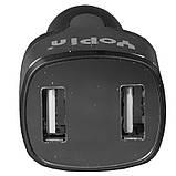 Універсальний автомобільний зарядний пристрій Yopin CC-023s USBx2 порти 2.4 A/1A Чорний (1293-2335), фото 4