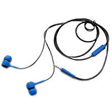Гарнитура Walker H530 + mic Blue (hub_LYxG33847)