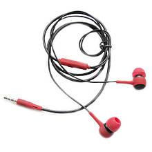 Гарнитура Walker H530 + mic Red (hub_UASP59301)