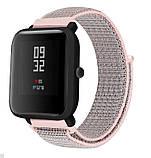 Ремінець BeWatch 20мм нейлоновий липучка універсальний для смарт годин Рожевий (1011338), фото 4
